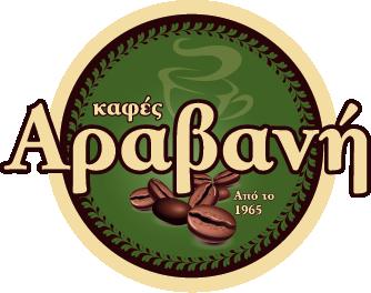 Ελληνικός Καφές Αραβανή